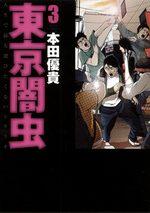 Tôkyô Yamimushi 3 Manga