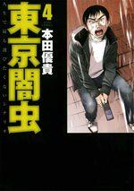 Tôkyô Yamimushi 4 Manga