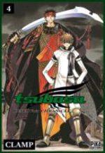 Tsubasa Reservoir Chronicle 4