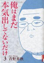 Ore ha Mada Honki Dashitenai Dake 3 Manga