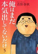 Ore ha Mada Honki Dashitenai Dake 5 Manga
