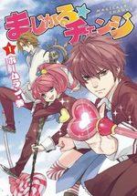 Magical Change 1 Manga