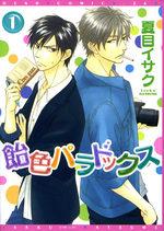 Ameiro Paradox 1 Manga
