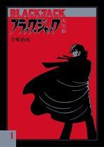 Black Jack - Kaze Manga 1