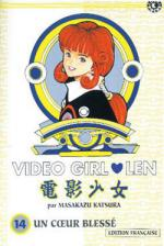 Video Girl Aï 14