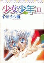 Shôjo Shônen 3 Manga