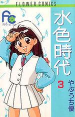 L'Age Bleu 3 Manga