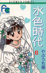 L'Age Bleu 6 Manga
