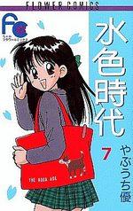 L'Age Bleu 7 Manga