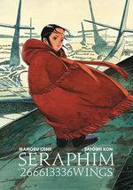 Seraphim - 266613336Wings 1 Manga