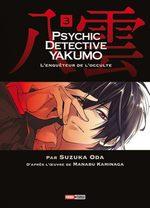 Psychic Detective Yakumo 3 Manga