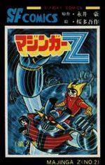 Mazinger Z - Gosaku Ota 2 Manga