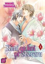 Kimi ga Koi ni Oboreru 1 Manga