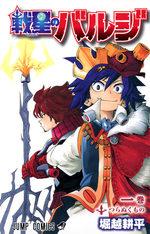 Barrage 1 Manga