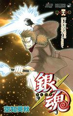 Gintama 46 Manga