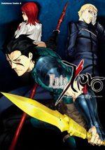 Fate/Zero 4 Manga