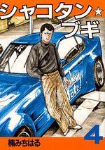 Shakotan Boogie 4 Manga
