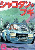 Shakotan Boogie 6 Manga