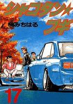 Shakotan Boogie 17 Manga