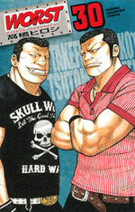 Worst 30 Manga