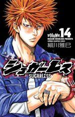 Sugarless 14 Manga