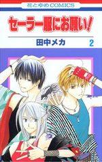 Sailor fuku ni onegai! 2 Manga