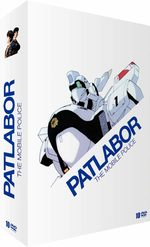 Patlabor 0