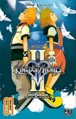 Kingdom Hearts II 1