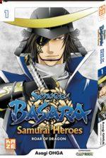 Sengoku Basara - Roar of Dragon 1 Manga