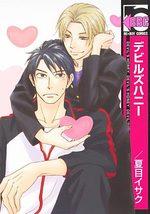 Devil's Honey 1 Manga