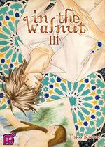 In the Walnut 3