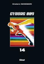 Cyborg 009 # 14