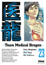 Team Medical Dragon 23