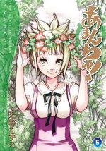 Amanchu ! 5 Manga