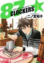 87 Clockers 2 Manga