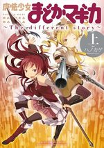 Puella Magi Madoka Magica - The Different Story 1 Manga