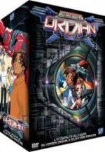 Ordian 1 Série TV animée