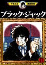 Black Jack - Kaze Manga 17