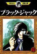 Black Jack - Kaze Manga 19