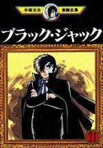 Black Jack - Kaze Manga 21