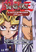 Yu-Gi-Oh - Saison 1 : Le Royaume des Duellistes 13 Série TV animée