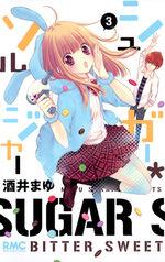 Sugar Soldier 3 Manga