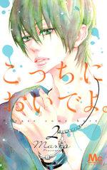 Kocchi ni oide yo. 2 Manga