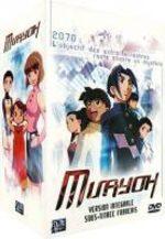 Muryoh 1 Série TV animée
