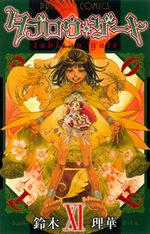 Incarnations 11 Manga
