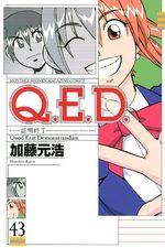 Q.E.D. - Shoumei Shuuryou 43 Manga