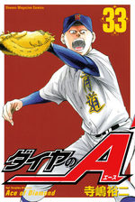Daiya no Ace 33