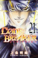 Code : Breaker 21 Manga