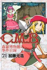 C.M.B. - Shinra Hakubutsukan no Jiken Mokuroku 21 Manga