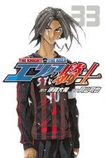 Area no kishi - The knight in the Area 33 Manga